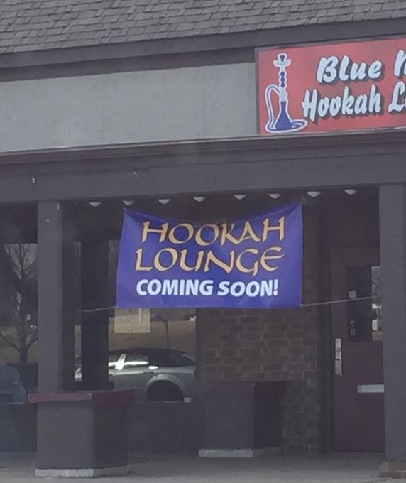HookahLoungeBanner.jpeg