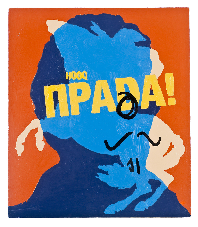 """HOOQ / Napoleon / Prada"""