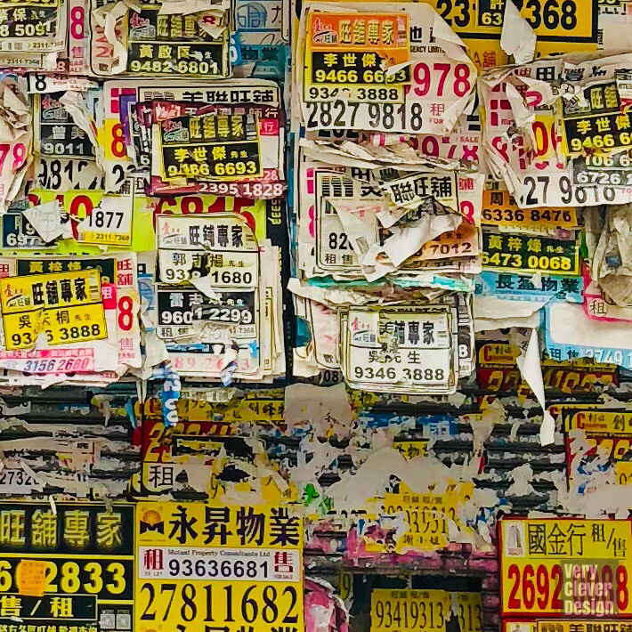 Ads on a Wall, Kowloon