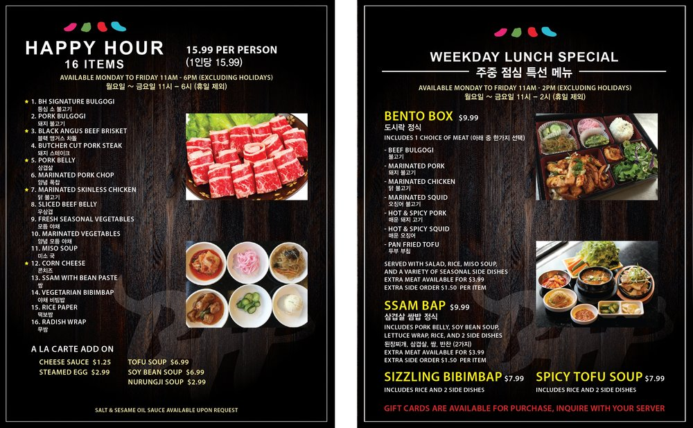 Happy Hour & Weekday Lunch Special.jpg