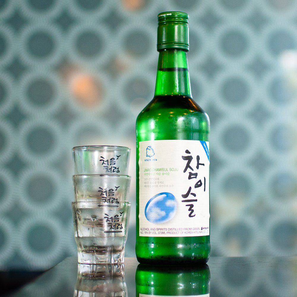 Refreshing Soju is Available!