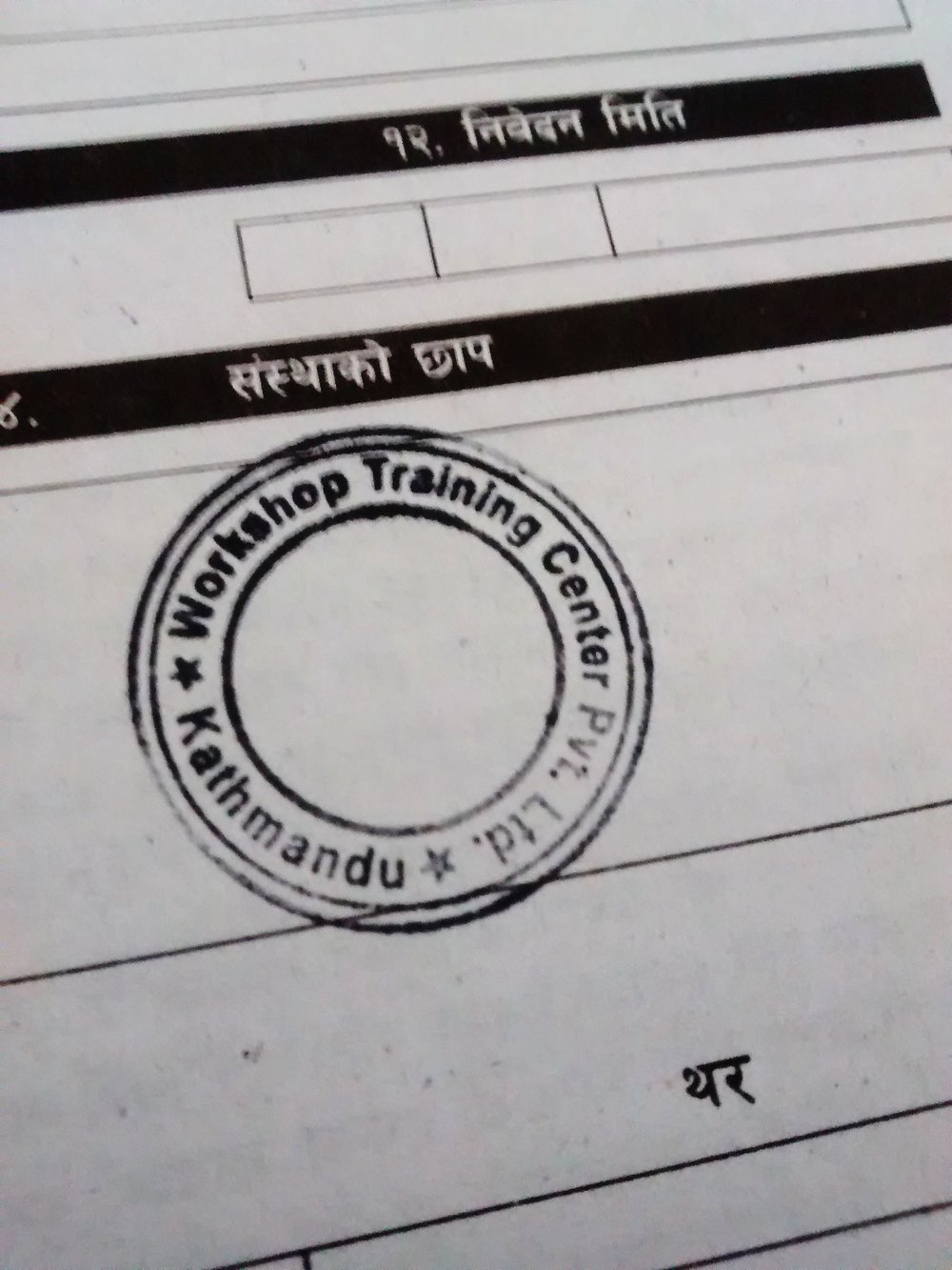 Stamps are a big deal in Nepal, and so is getting our own now that we are a registered training center!