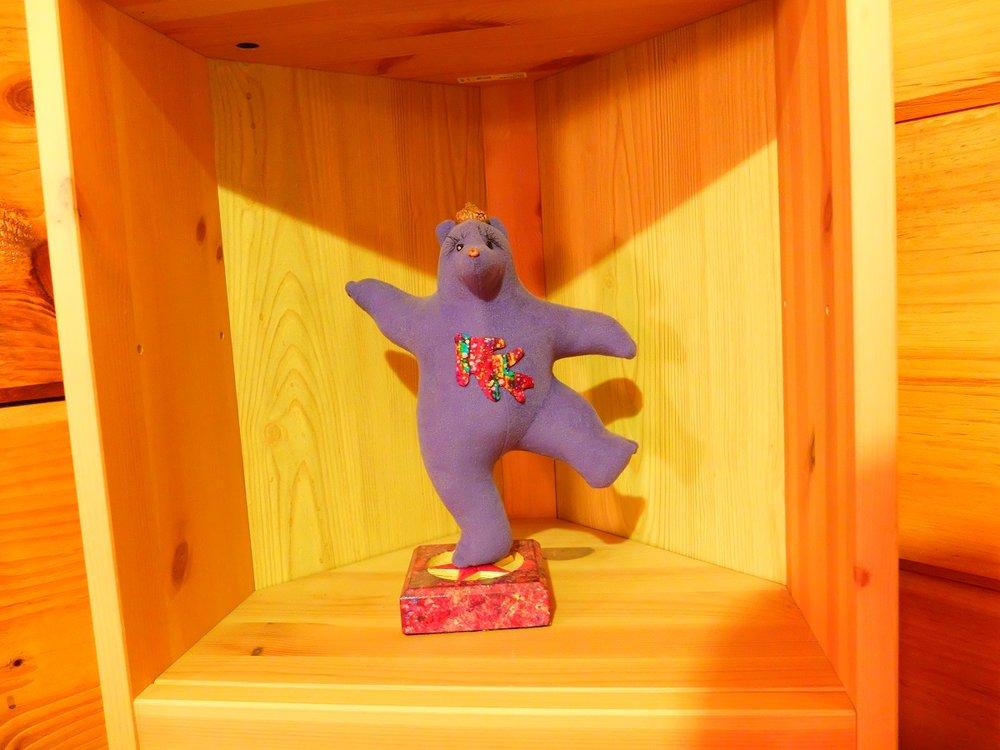 dancing bear.jpg