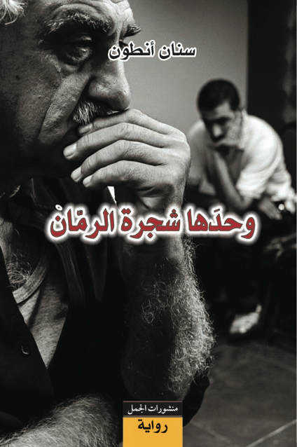wahdahaghilaf.png