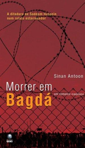 brasilian.jpg