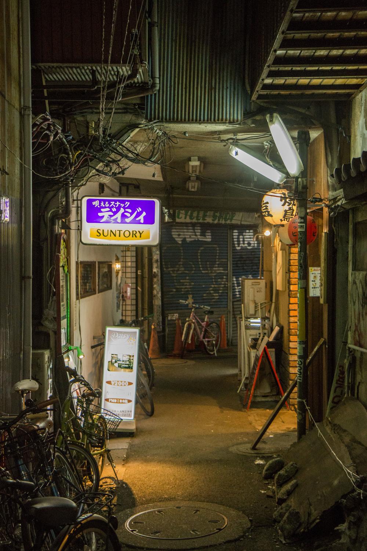 Kyoto&Tokyo_SEL_POST_11.jpg
