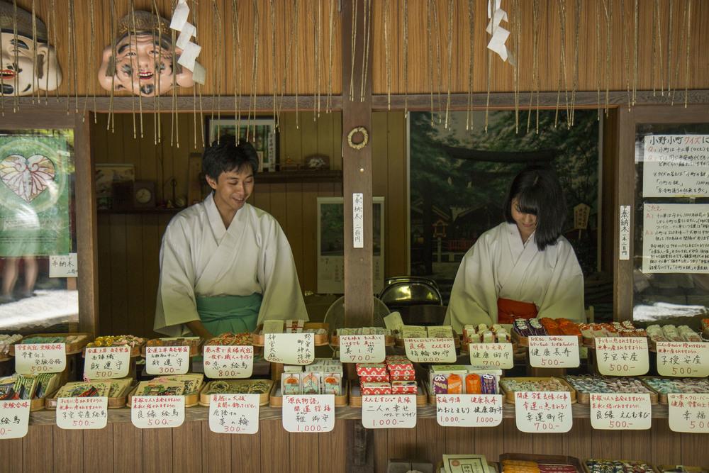 Kyoto&Tokyo_SEL_POST_34.jpg