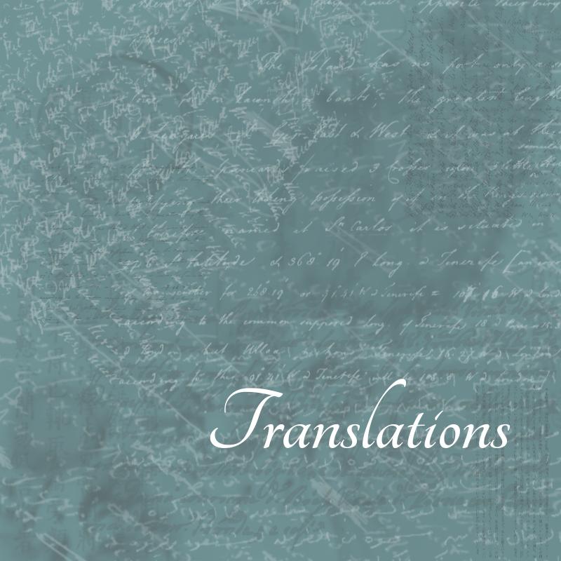 translations soundcloud pic.png