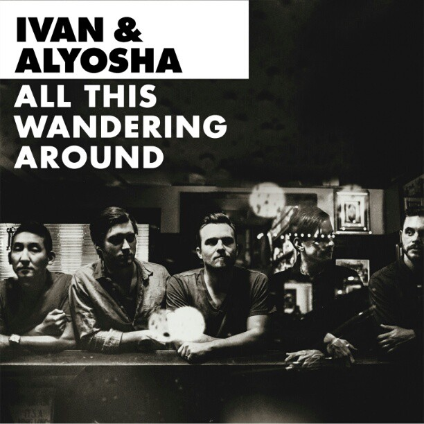 "Our single ""All This Wandering Around"" is free on @itunesmusic right now! (US only).  http://smarturl.it/ivanandalyosha"""