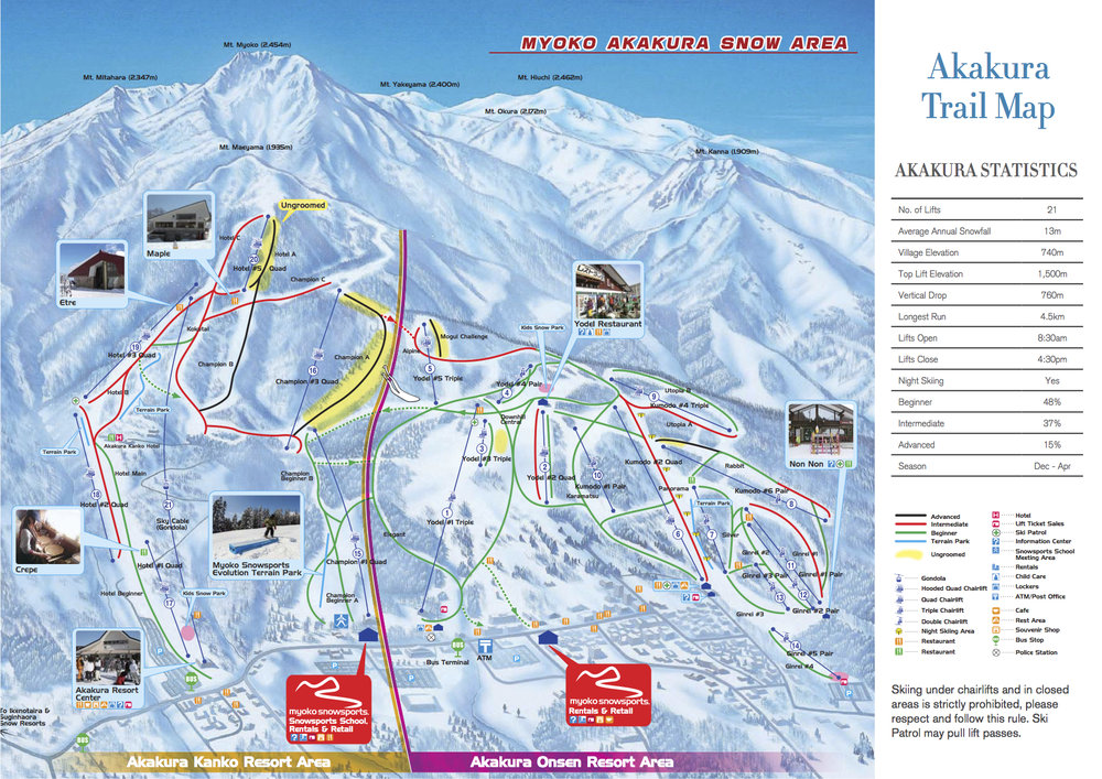 Akakura trail map