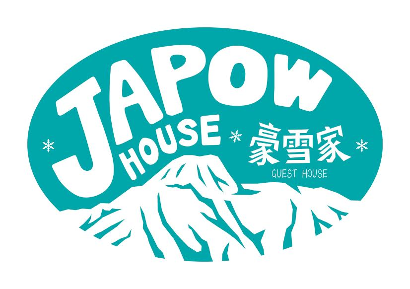 Japow House - From 6500Y a night including breakfast, dorm share.13 minutes on foot to Akakura Kanko and Akakura Onsen ski areas