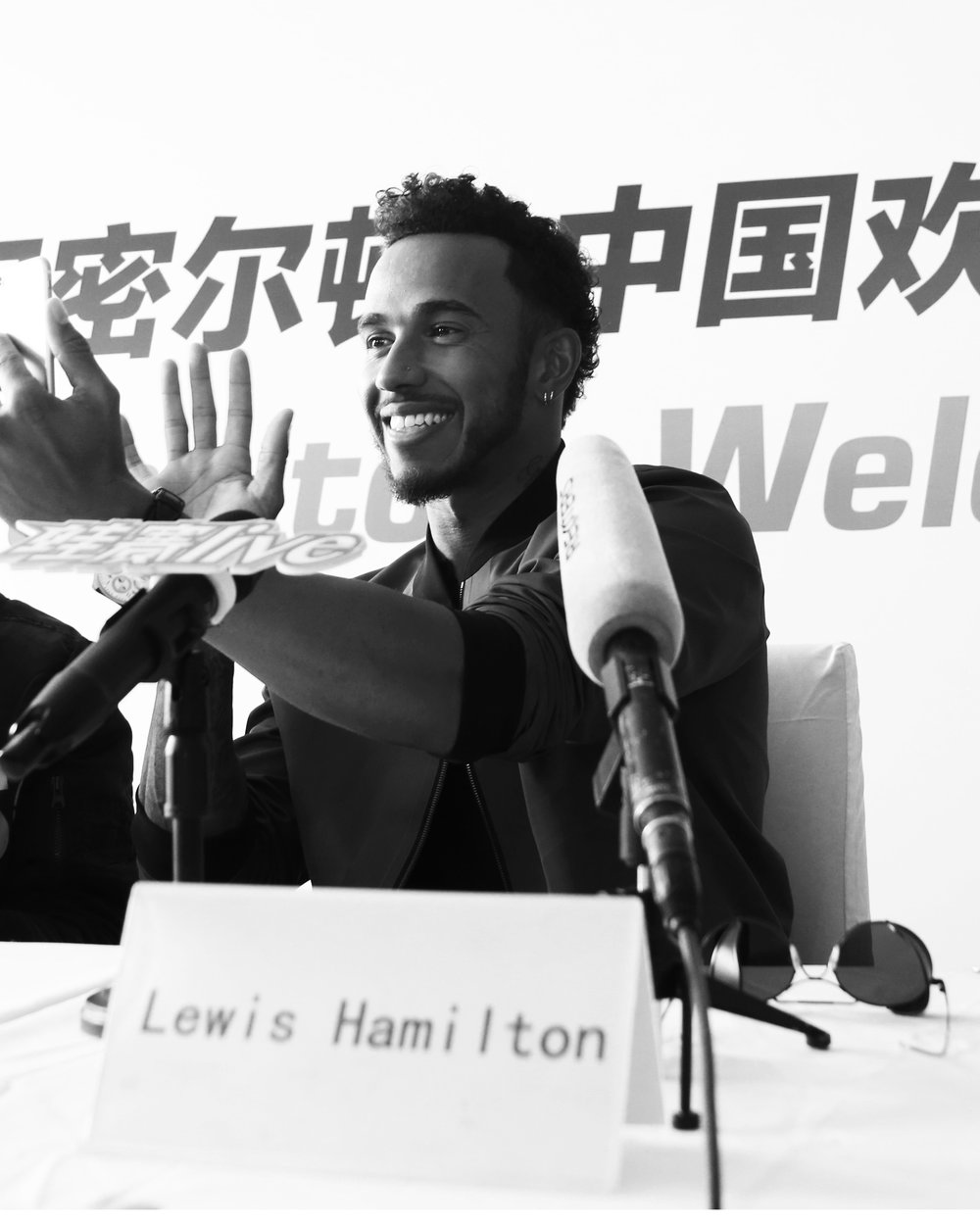 LEWIS HAMILTON - CHINA CULTRAL EXCHANGE