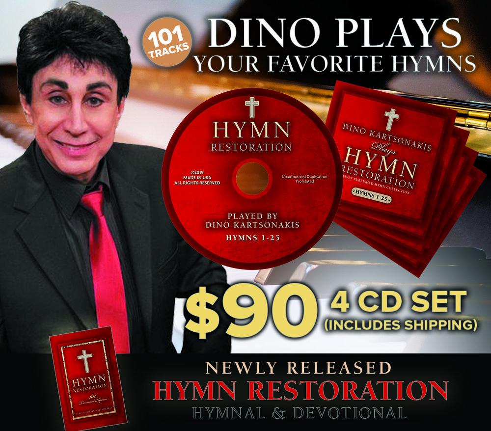 DinoHymnFacebook3.jpg