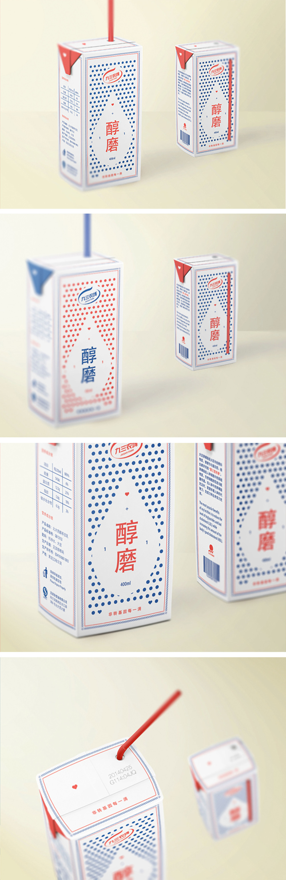 Cute packaging design, gullig förpackningsdesign