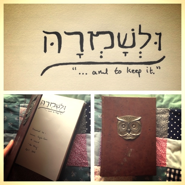 "Shortly after I shared my ICEE story with Aaron, he surprised me with this beautiful leather bound diary to serve as my log. The Hebrew phrase ""  ū·lə·šā·mə·rāh  "" means ""and to keep it,"" referencing Genesis 2:15."