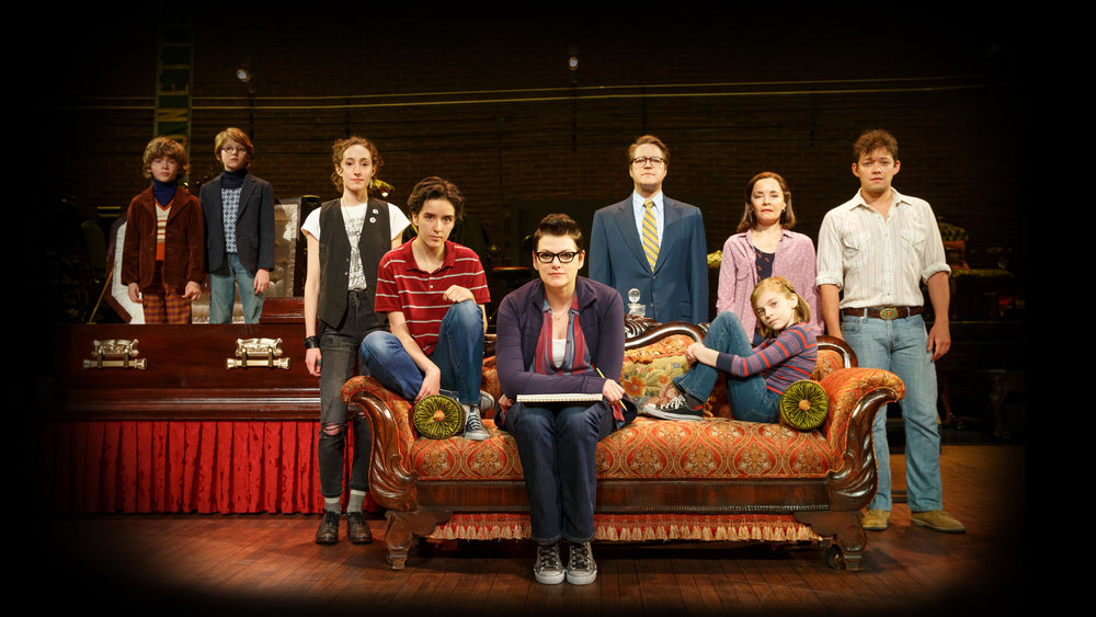 Image from funhomebroadway.com.
