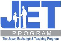 jet-banner.jpg