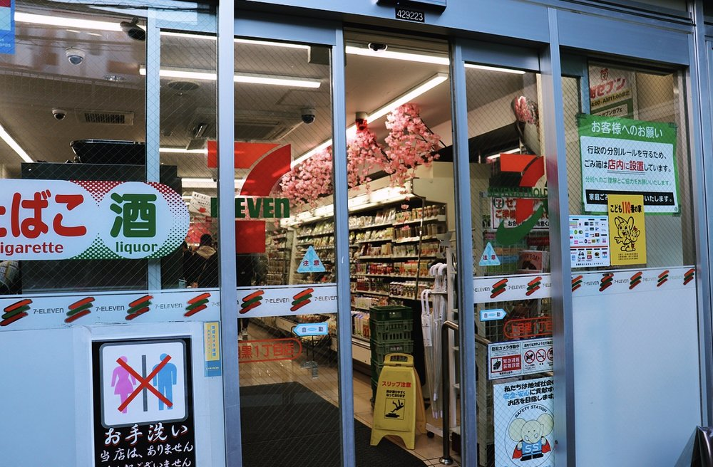 - Sakura blossoms don't just show up on trees during springtime in Japan. Sakura blossoms show up everywhere - on clothes, in food, even in 7 Eleven. Since the event has been so popular for many hundreds of years now, you're probably wondering what a typical sakura celebration looks like.