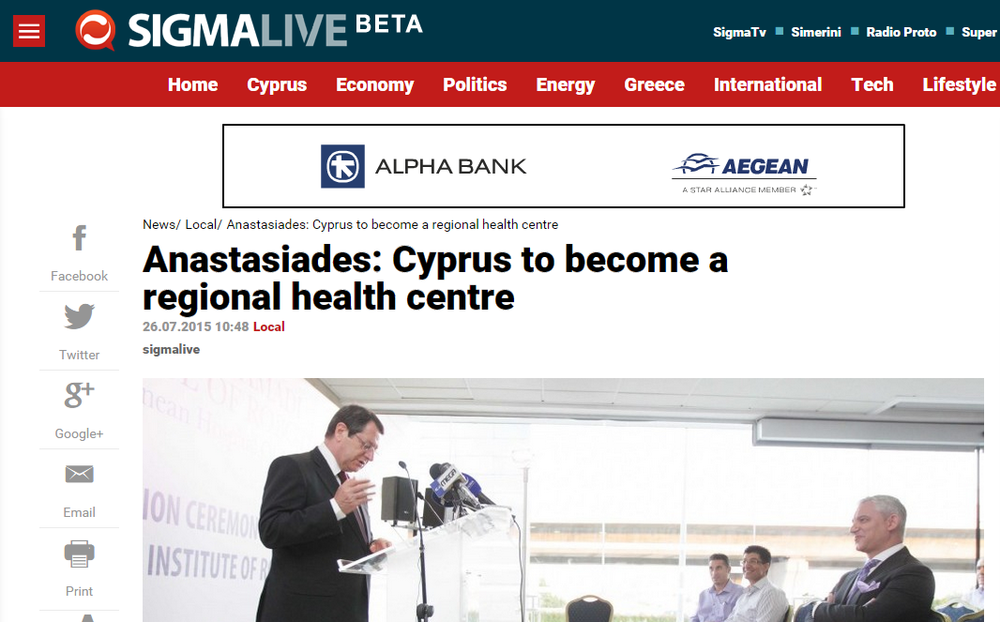 Robotic Surgery and Healthcare in Cyprus