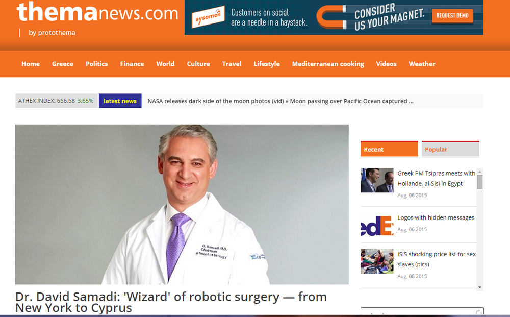 Robotic Institute Launches in Cyprus Founded by Dr. Samadi