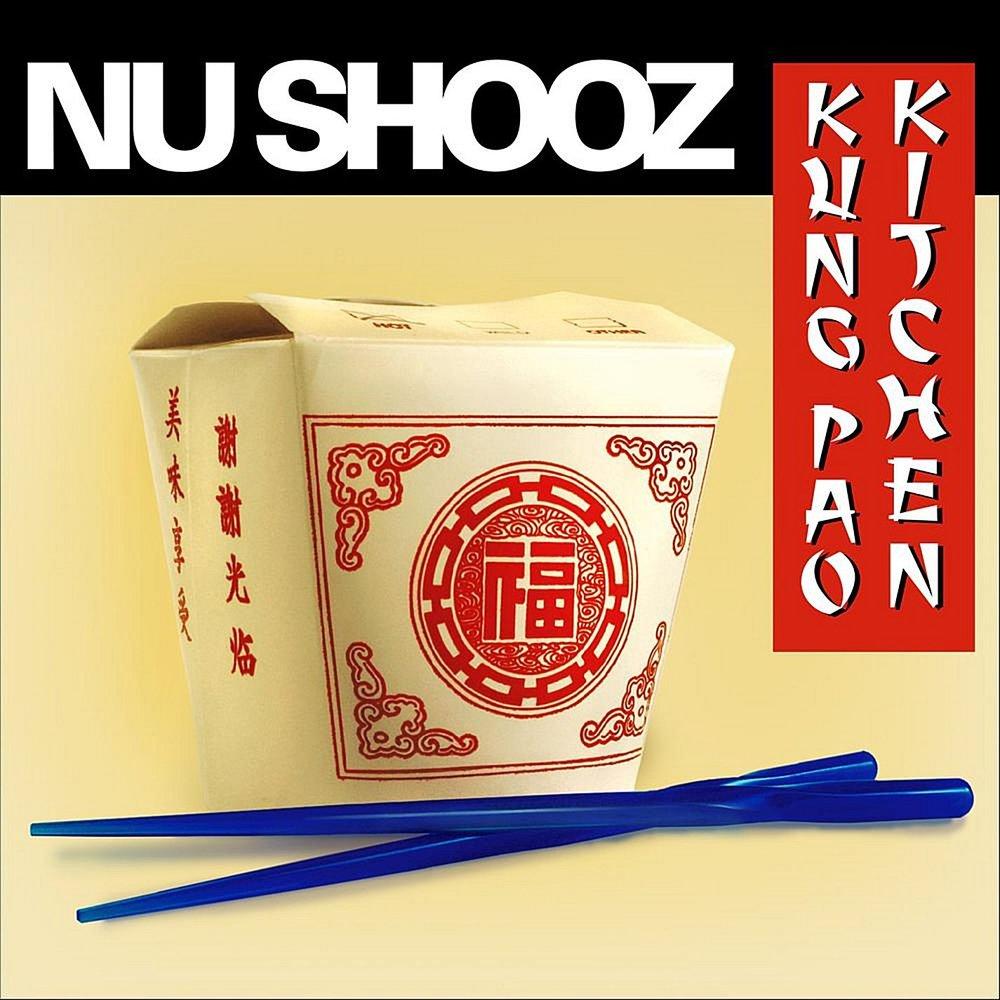 Kung+Pao+Kitchen.jpg