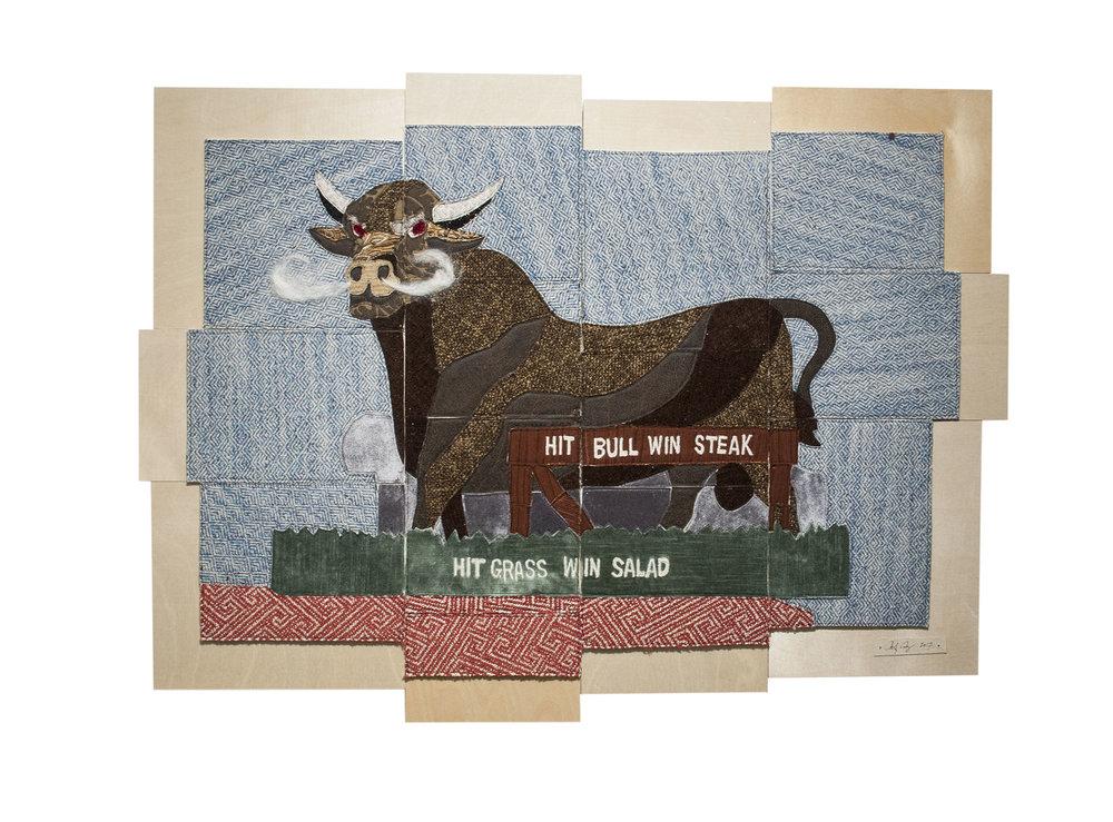 Durham Bull, 2017