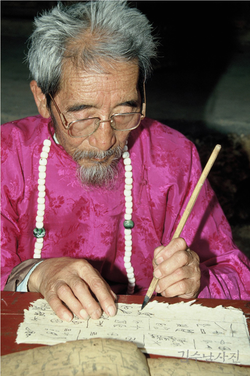 나시족의 문화는 조상에서 후손으로 전승되며 내려온다.