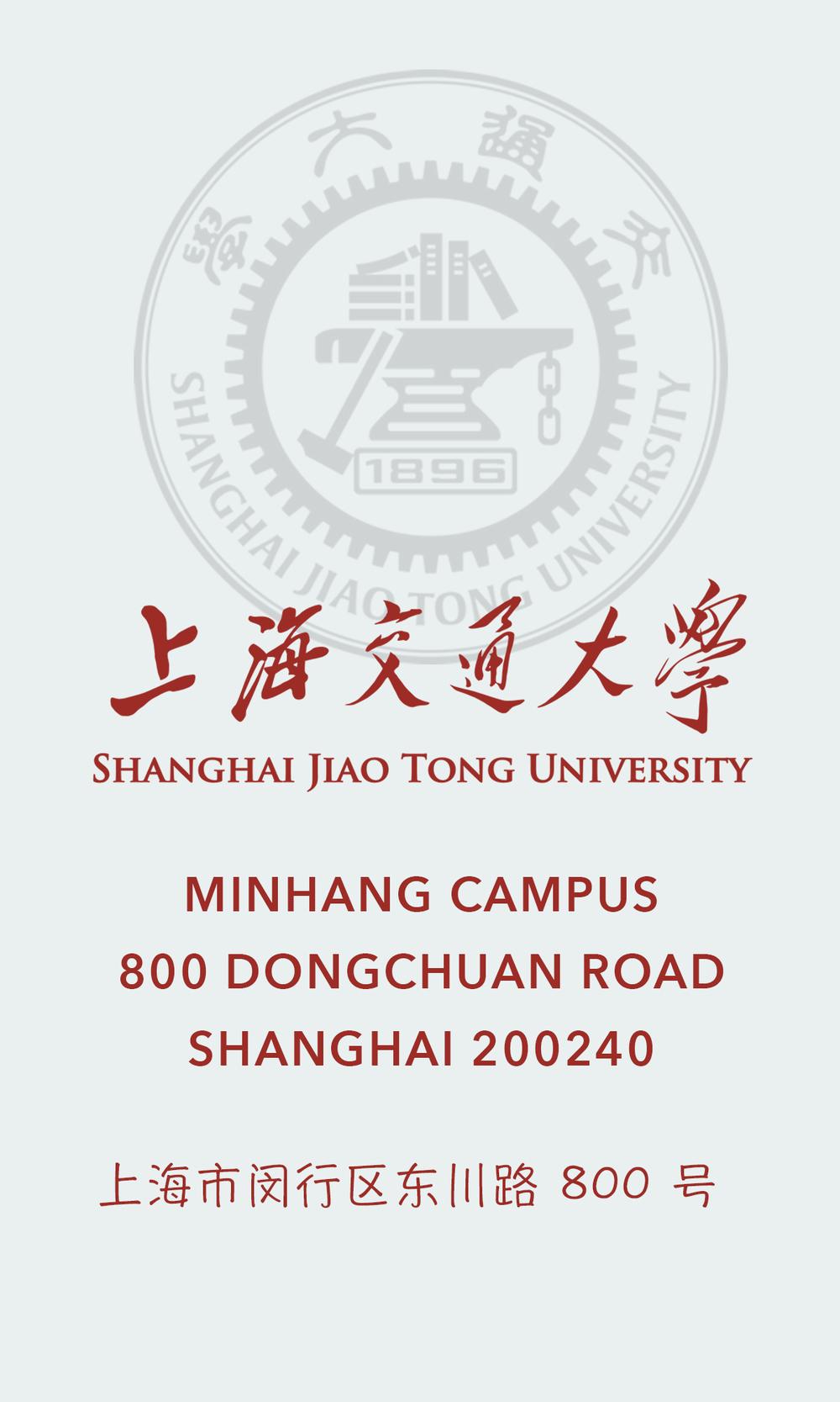 Minhang_Taxi_Card.jpg