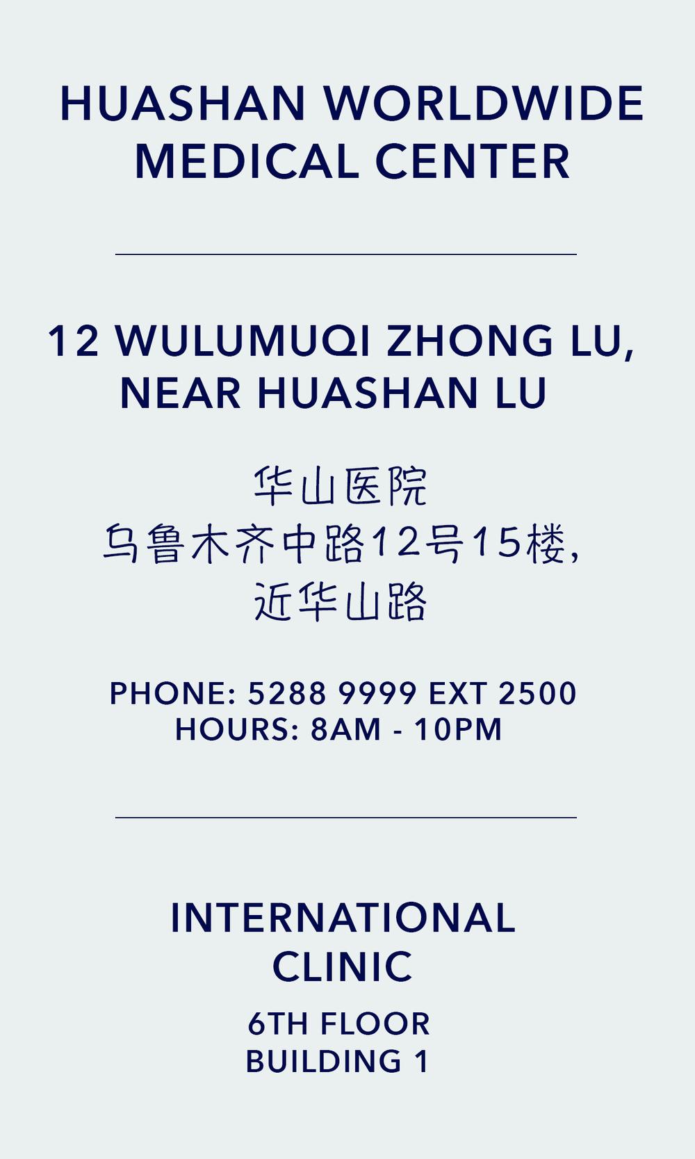 Huashan_Taxi_Card.jpg