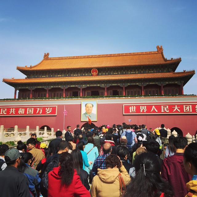 About to explore the Forbidden City! #purdueinchina