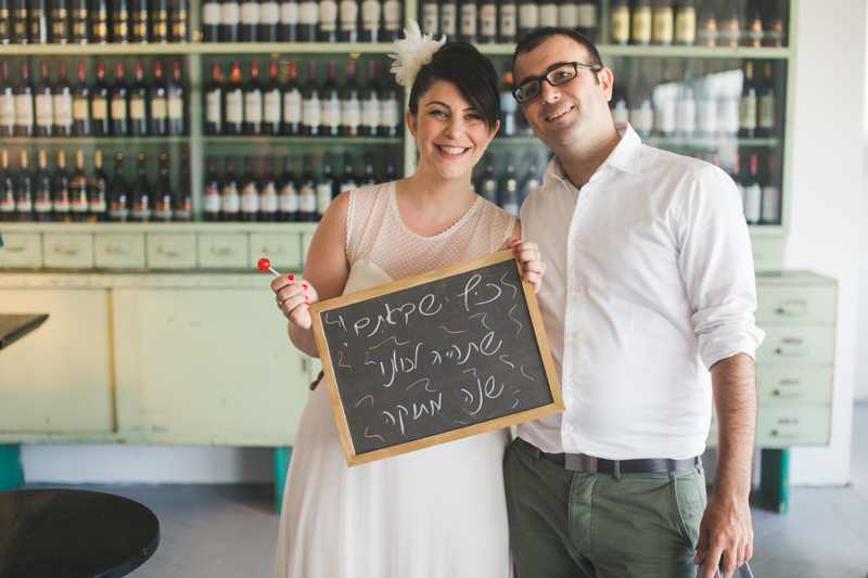 Ravit & Sagi Wedding in Tel Aviv 0063