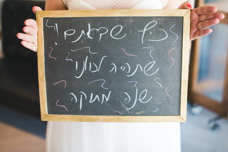 Ravit & Sagi Wedding in Tel Aviv 0064