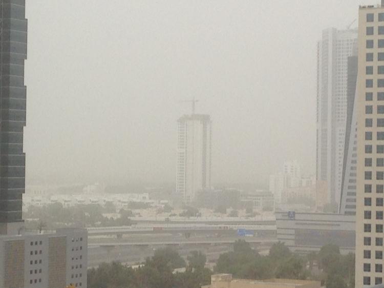 The dust curtain.