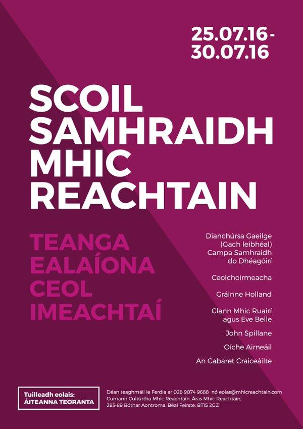 ScoilSamhraidhMhicReachtain2016.jpg