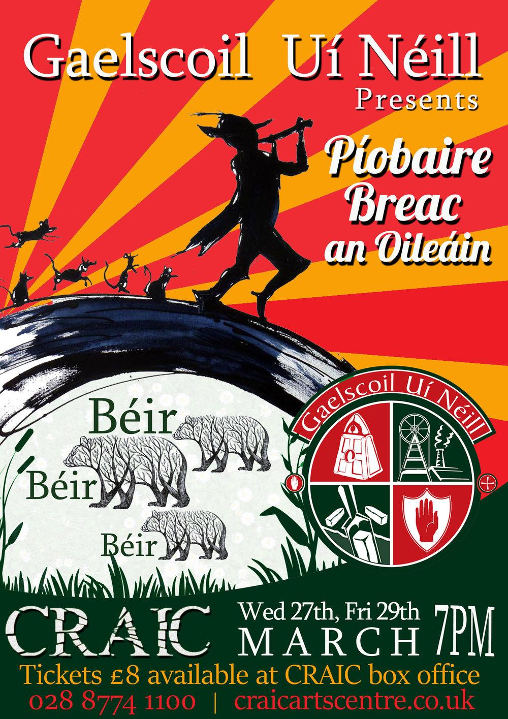 PiobaireBreac_an_Oileáin190214.JPG