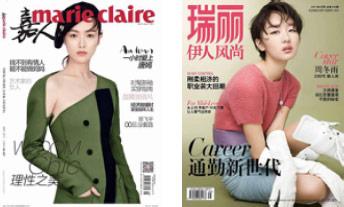 ChineseMedia.jpg