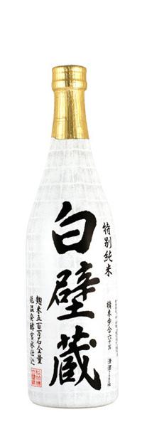 Shirakabegura_TJ_720.jpg