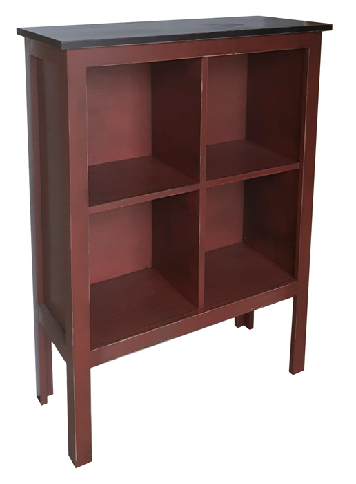 #268 Cubby Sideboard - Overall dimensions:33