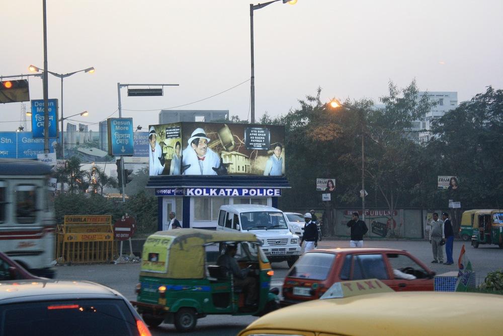 Kolkata police stand