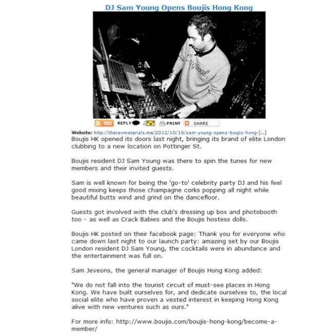 October-2012-Music-Industry-News-NetworkDJ-Sam-Young-opens-Boujis-HK.jpg