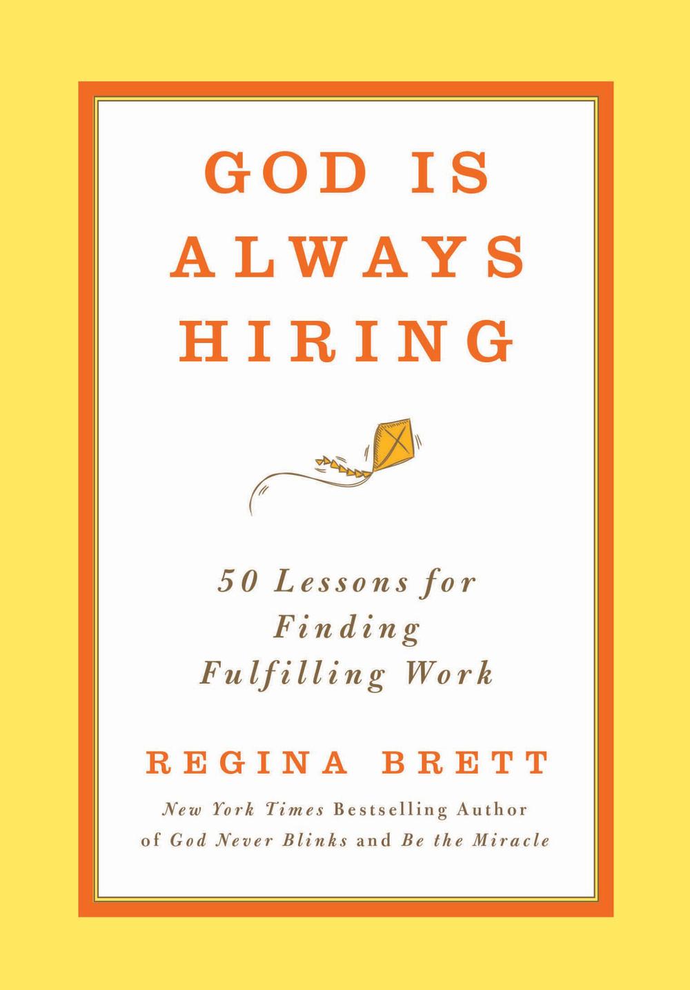 god-is-always-hiring.jpg