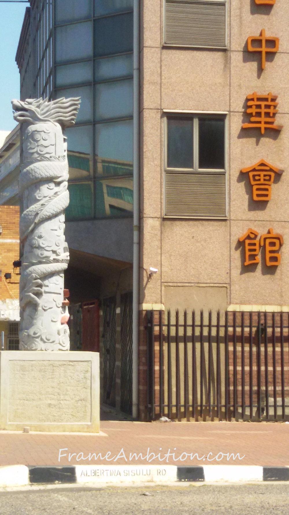 chinatown_chinese_characters_johannesburg