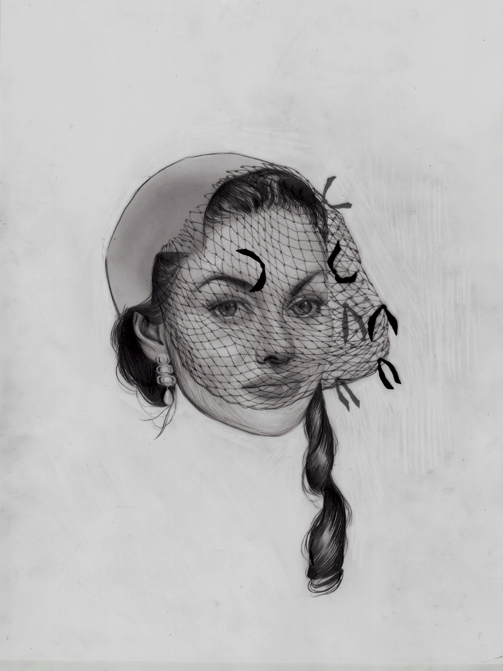 Hazel Lee Santino