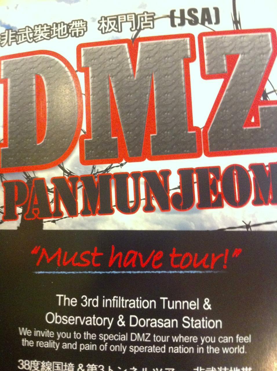 DMZ tour!!