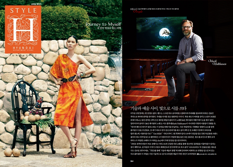 Another article today in Style H Korea,