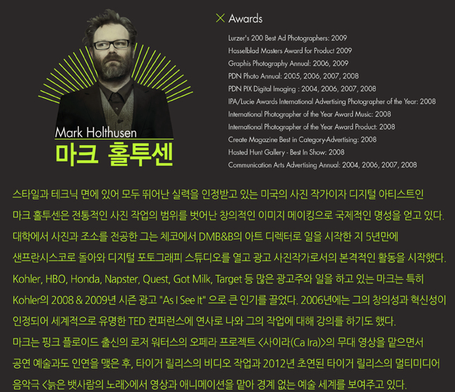 Ill be In Seoul South Korea on May 8th giving a Lecture at the LG Arts center.  I will be taking about the creation of the Rime of the Ancient Mariner show and will be joined the Martyn Jaques.