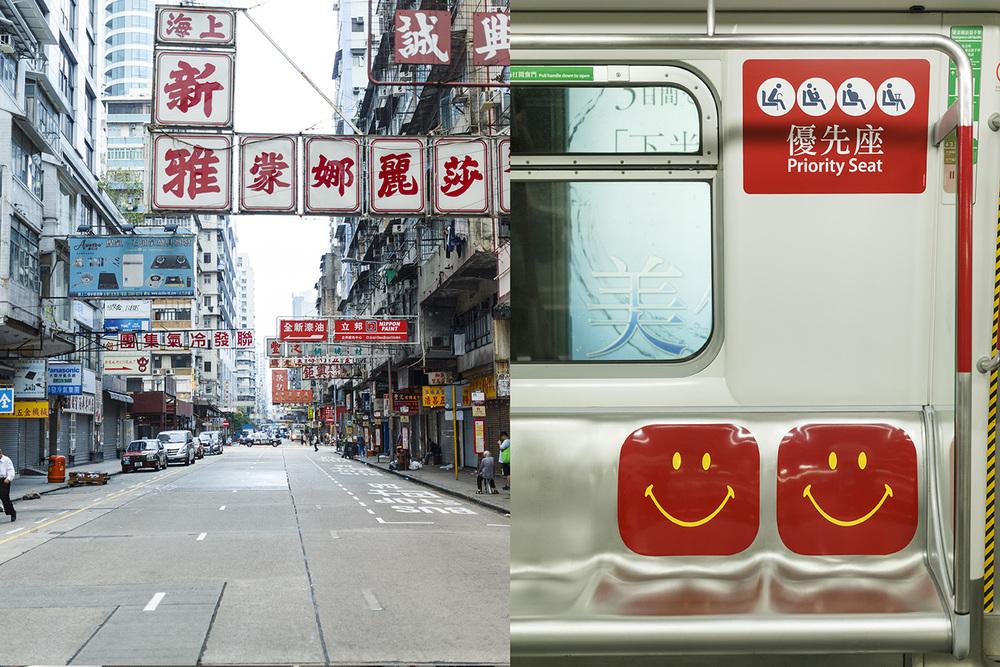 HK1.jpg