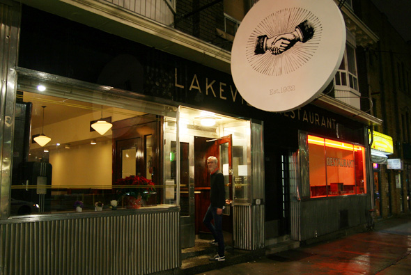 Exterior photo of the Lakeview Restaurant