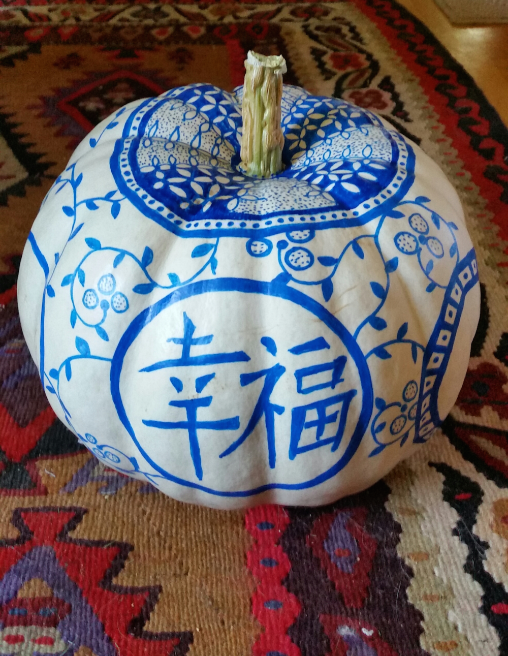 Chinoiserie pumpkin  (Zoom Out Moves Text)
