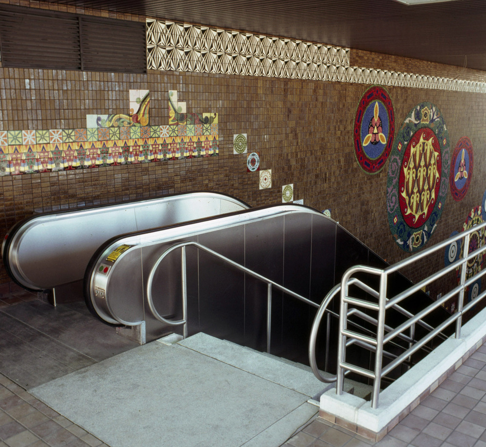 1984 Humboldt-Hospital Station, Buffalo